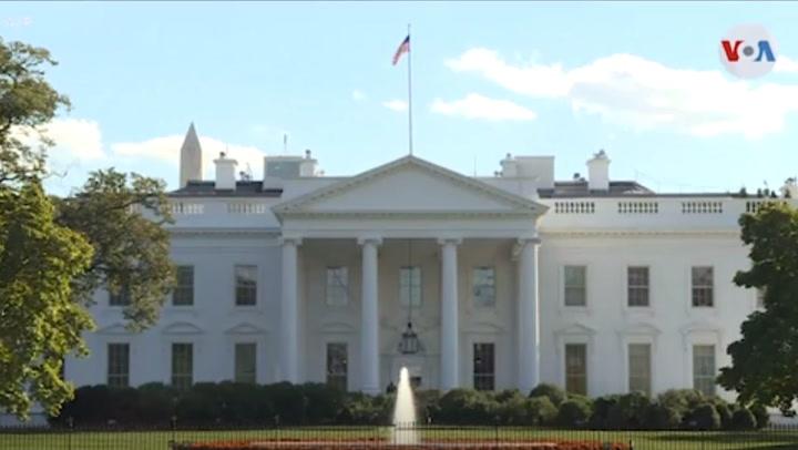 ¿Cómo se realiza la mudanza presidencial en la Casa Blanca?