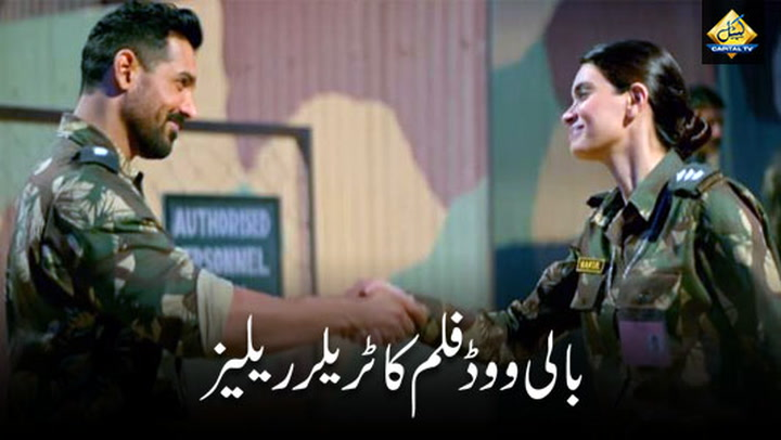 Bollywood movie Parmanu Official Trailer Released