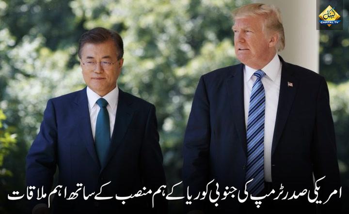 Trump, Moon discuss planned North Korea summit