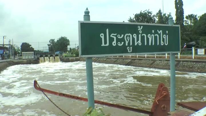 ประกาศเตือนชาวบ้านที่พักอาศัยอยู่ริมแม่น้ำบางปะกง รับมือน้ำล้นตลิ่ง