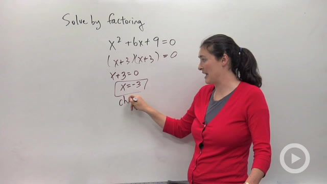 Solving Quadratic Equations by Factoring - Problem 3