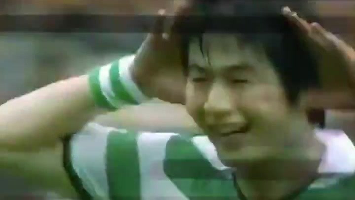 El Mallorca ficha a Ki Sung-Yong
