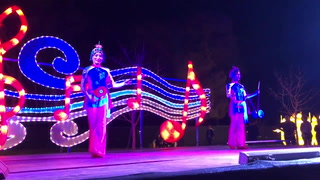 China Lights at Craig Ranch Regional Park