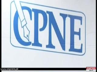 کراچی: کونسل آفس پاکستان نیوز پیپرایڈیٹرز کے دفتر میں تقریب