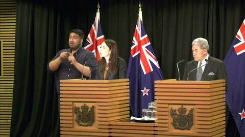 Nueva Zelanda crea una comisión para investigar el atentado supremacista a las mezquitas
