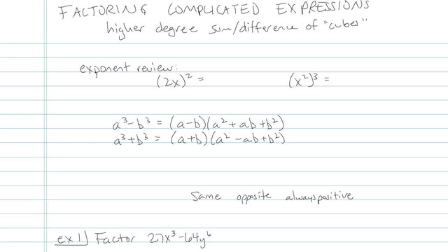 Factoring Complicated Expressions - Problem 5