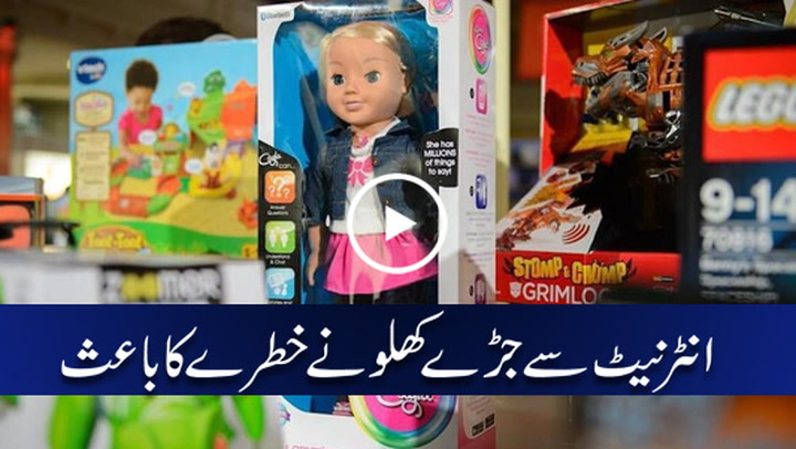 Internet-connected toys pose security risks
