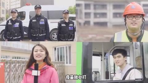 China lanza un rap a favor de la vacunación para convencer a escépticos