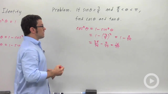 Trigonometric Identities - Problem 1