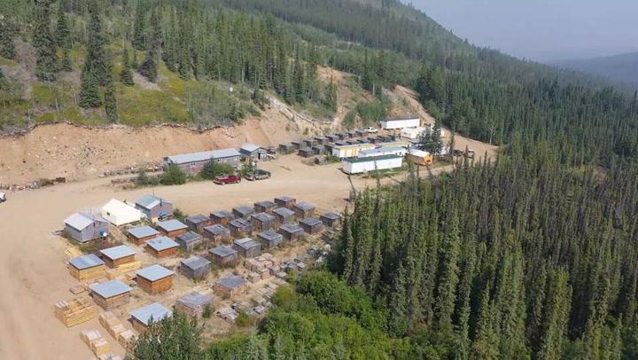 Granite Creek Copper: A Metallic Group Company