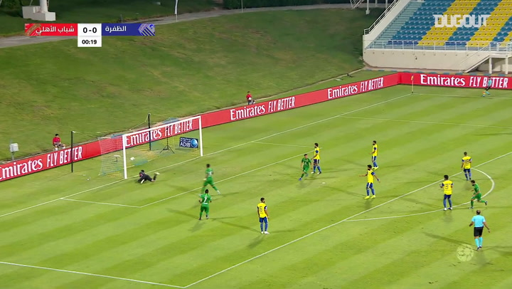 Arabian Gulf League: Al-Dhafra 0-1 Shabab