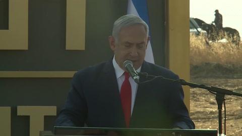 Construirán una colonia judía en el Golán con el nombre de