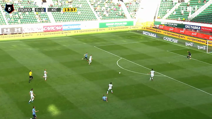 Top goals in week 25 of the Russian Premier League