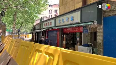 Wuhan se prepara para poner fin a 11 semanas de cuarentena