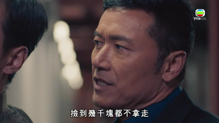 第24集精華(上)