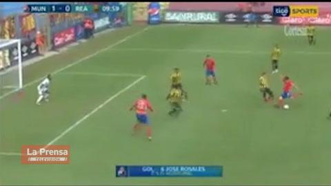 Video: El 1-0 del Municipal del Real España en la Copa Premier Centroamericana