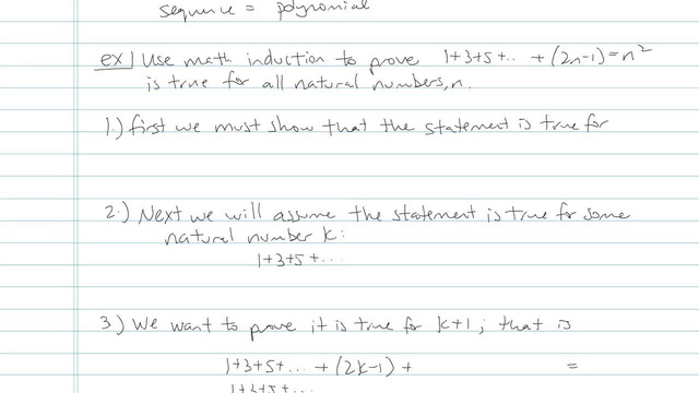 Mathematical Induction - Problem 4