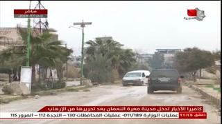 Ejército recupera el control de ciudad clave del noroeste de Siria