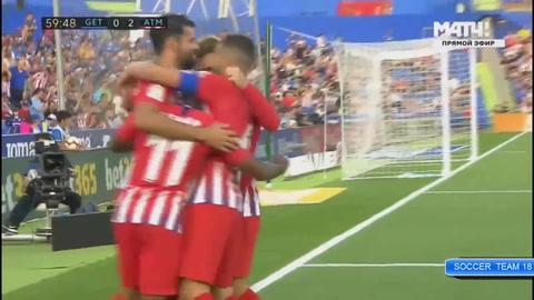 Atlético de Madrid vence al Getafe por la quinta jornada