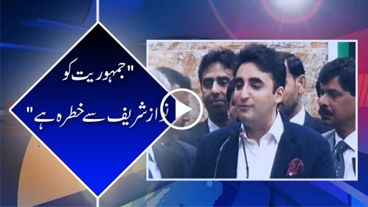 Nawaz Sharif is threatening the institutions, says Chairman PPP Bilawal Bhutto Zardari
