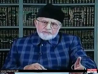 ڈاکٹرطاہرالقادری نے سیاست سے ریٹائرمنٹ کا اعلان کردیا