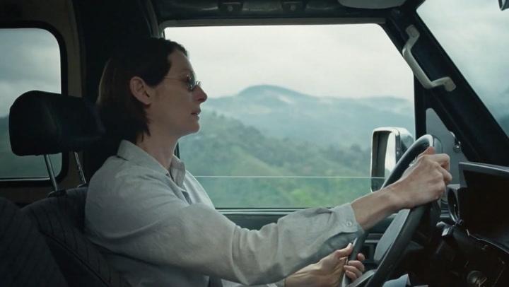 'Memoria' Trailer
