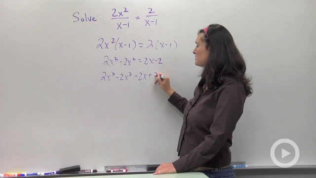 Solving Rational Equations with Like Denominators - Problem 2