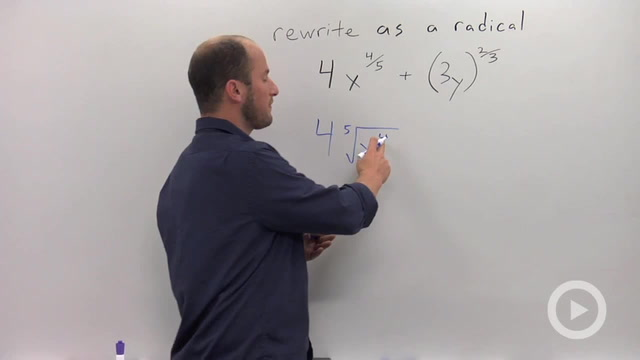 Rational Exponents - Problem 3