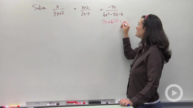Solving Rational Equations with Unlike Denominators - Problem 4