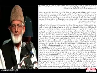 پاکستانی عوام اور مسلم امہ کشمیریوں کی فوری مدد کو آئیں، سید علی گیلانی