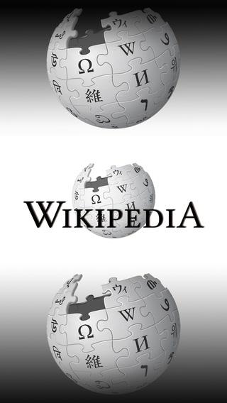 Hakkında her şeyi bilmek istiyoruz Wikipedia!