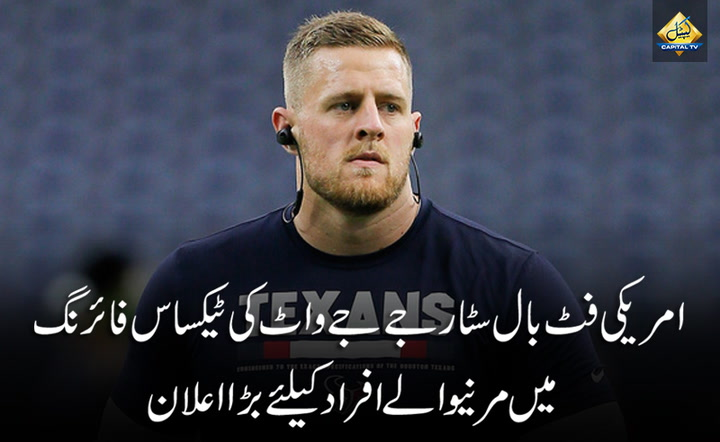 Watt to pay for Texas shooting victims' funerals
