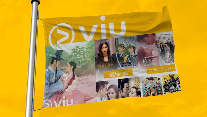 สงครามสตรีมมิง EP.4 Viuคู่แข่งคือมิตร โต 62% สมาชิกเอเชีย 49.4 ล้านคน!