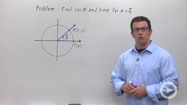 Evaluating Sine and Cosine at Special Acute Angles - Problem 1
