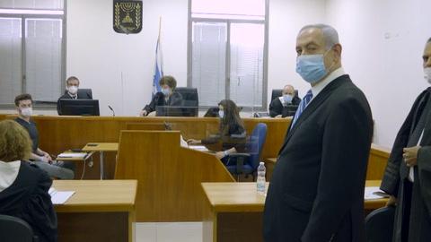 Netanyahu, combativo en la primera jornada de su juicio por corrupción