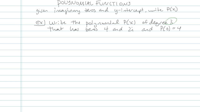 Polynomial Function - Problem 7