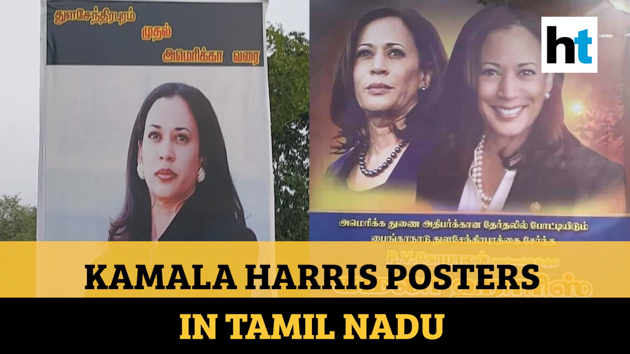 Watch Why This Tamil Nadu Village Is Adorned With Posters Of Kamala Harris Us Presidential Election Videos Hindustan Times
