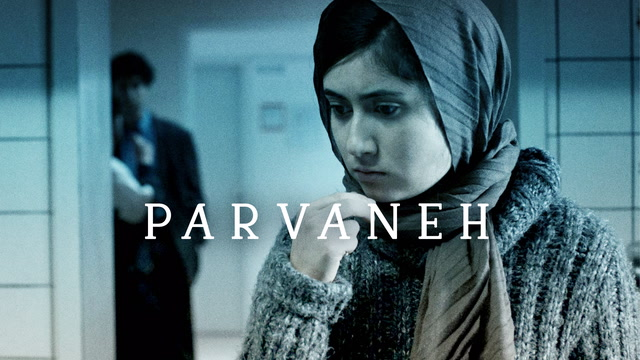 Parvaneh
