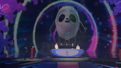 China elige un oso panda como mascota de Juegos de Invierno de 2022