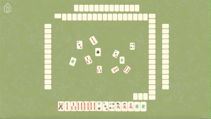 image regarding Mahjong Rules Printable titled How in the direction of Engage in Mahjong