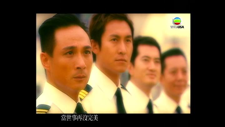 Nhạc phim Vùng Trời Bao La