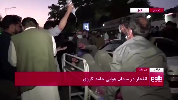 Wounded rushed to hospital after Kabul double explosion