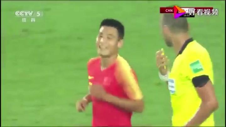 No te pierdas el golazo de Wu Lei en el China-Guam