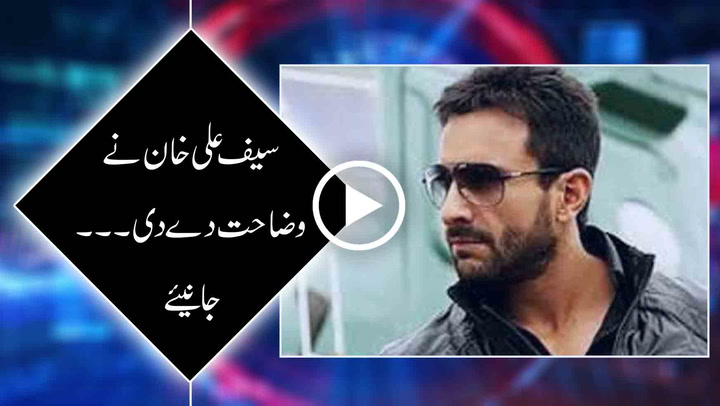 Saif Ali Khan Finds Himself In Hot Water