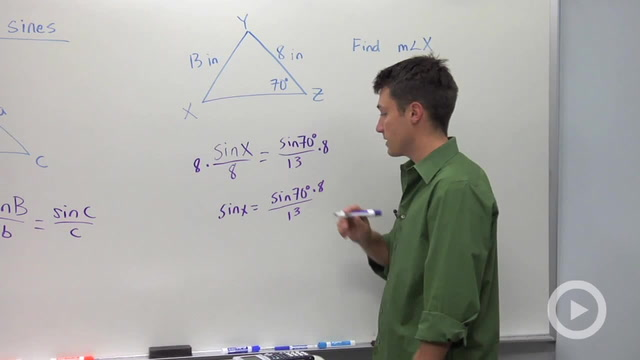 The Law of Sines - Problem 2