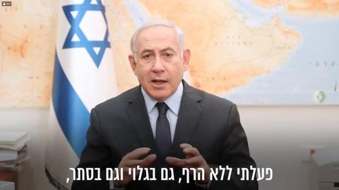 Netanyahu renuncia a formar gobierno en Israel y llega el turno de su rival, Gantz