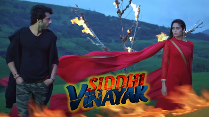 Replay Siddhi vinayak -S1-Ep55- Lundi 12 Avril 2021