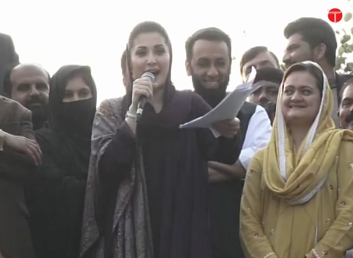 PML-N leader Maryam Nawaz gets into the 'pawri' spirit to take a jibe at Prime Minister Imran Khan while rallying supporters in the Daska constituency of Sialkot
