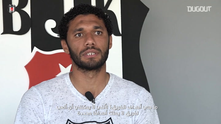 محمد النني يتحدث عن انتقاله لبشكتاش