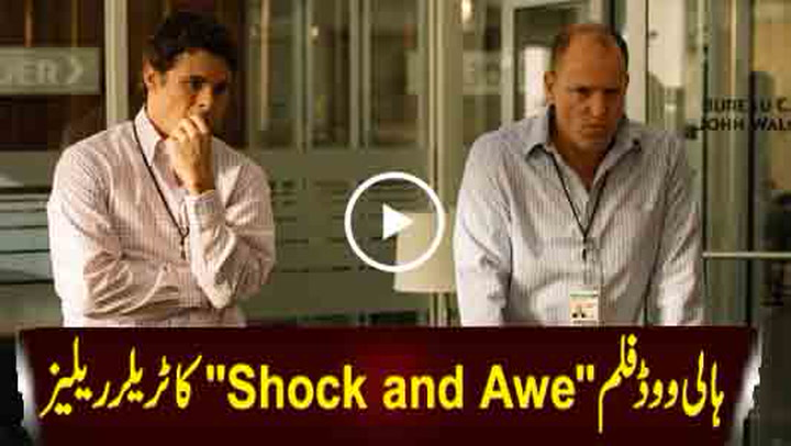 Thriller film Shock and Awe Trailer Released